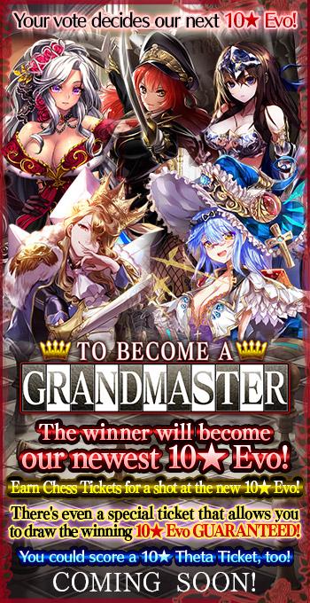 kotov how to become a grandmaster