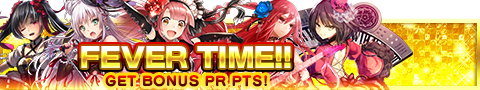 Rock to the Top! Fever Time banner.png