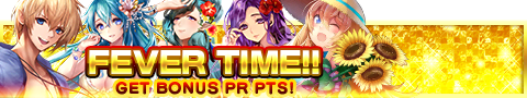 Beauty and the Beach fever banner.png