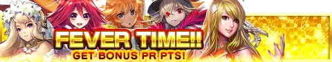 Homecoming of the Heart Fever Time banner.png