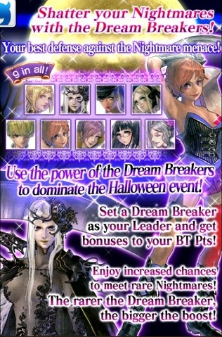 Dream Breakers Series announcement.jpg