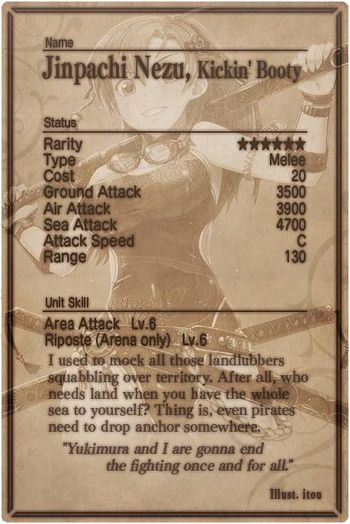 Jinpachi Nezu card back.jpg