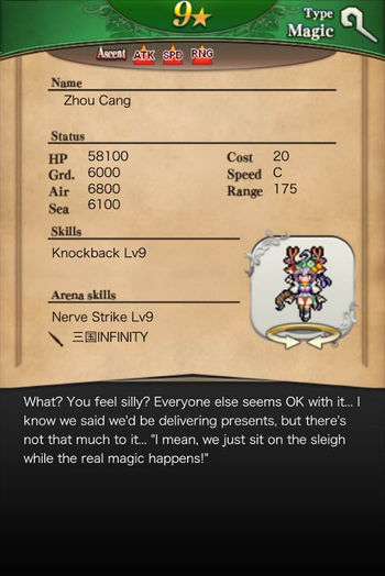 Zhou Cang card back.jpg