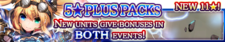 5 Star Plus Packs 60 banner.png