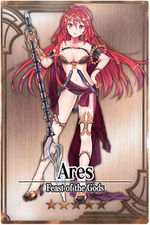 Ares m card.jpg