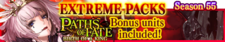 Extreme Packs Season 55 banner.png
