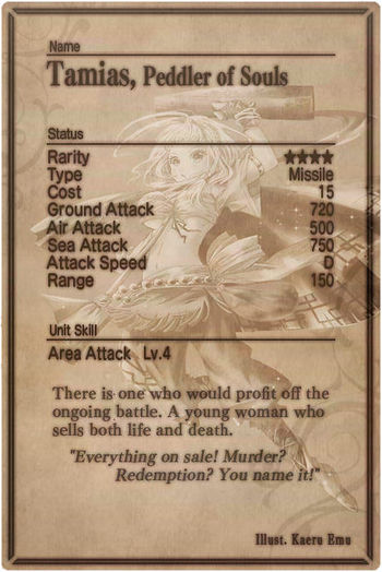 Tamias card back.jpg
