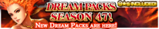 Dream Packs Season 47 banner.png