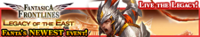 Legacy of the East release banner.png