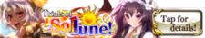 Trials of Sol-Lune release banner.png