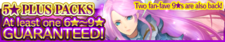 5 Star Plus Packs 9 banner.png