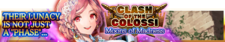 Moons of Madness release banner.png