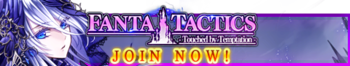 Touched by Temptation release banner.png