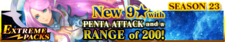 Extreme Packs Season 23 banner.png
