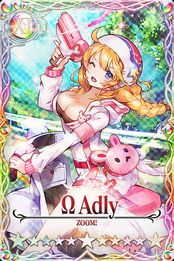 Adly mlb card.jpg