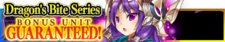 Dragon's Bite Series banner.png