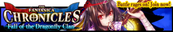 The Fantasica Chronicles 25 release banner.png