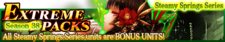 Extreme Packs Season 38 banner.png
