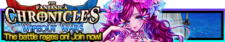 The Fantasica Chronicles 43 release banner.png