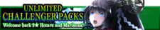Unlimited Challenger Packs 15 banner.png