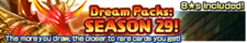 Dream Packs Season 29 banner.png