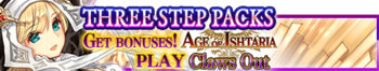 Three Step Packs 69 banner.png