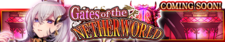 Gates of the Netherworld release banner.png