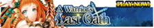 A Warrior's Last Oath release banner.png
