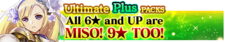 Ultimate Plus Packs 19 banner.png