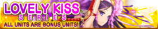 Lovely Kiss Series banner.png