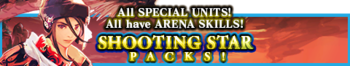 Shooting Star Packs banner.png