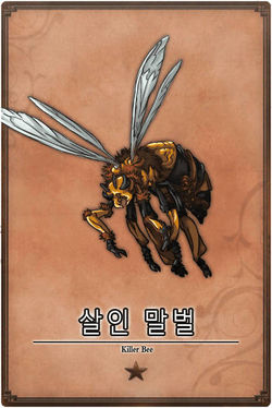 Killer Bee kr.jpg