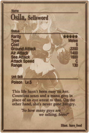 Osila card back.jpg