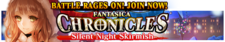 The Fantasica Chronicles 17 release banner.png
