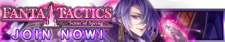 Scent of Spring release banner.png