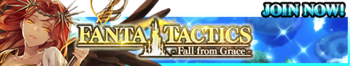 Fall From Grace release banner.png
