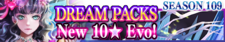 Dream Packs Season 109 banner.png
