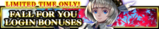 Fall For You Login Bonuses release banner.png