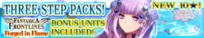 Three Step Packs 42 banner.png