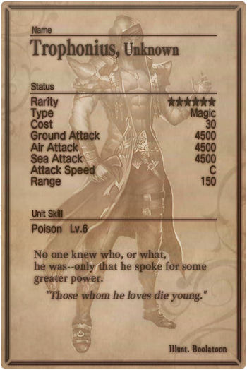 Trophonius card back.jpg