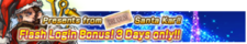 Christmas with Santa Karl release banner.png