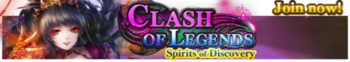 Spirits of Discovery release banner.png