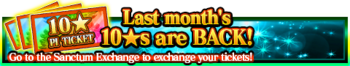10★ Pi Ticket Exchange banner.png
