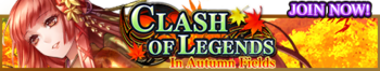 In Autumn Fields release banner.png