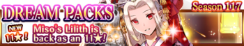 Dream Packs Season 117 banner.png