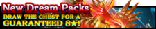 Dream Packs Season 50 banner.png
