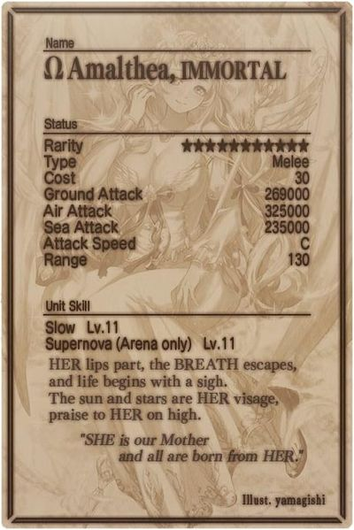 File:Amalthea mlb card back.jpg