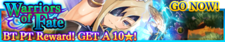 Warriors of Fate release banner.png