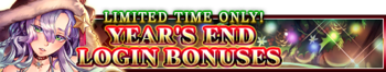 Year's End Login Bonuses banner.png