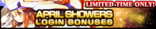 April Showers Login Bonus banner.png